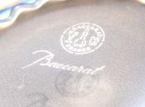 signature-baccarat-france