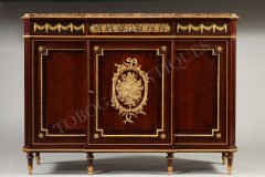 "A Louis XVI style ""meuble d'appui"""